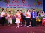"""Hội thi """"Tiếng hát hoa phượng đỏ"""" tỉnh Trà Vinh lần thứ XXVI - năm 2020"""