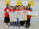 Em Phan Thành Tài tham gia Trại hè quốc tế Thiếu nhi Châu Á - Thái Bình Dương